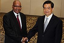 胡锦涛在海南会见南非总统祖马