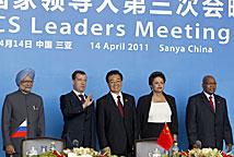 五国领导人举行联合记者招待会