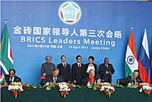 """五国领导人出席""""金砖峰会""""签字仪式"""