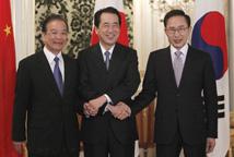 中日韩领导人会议举行欢迎宴会