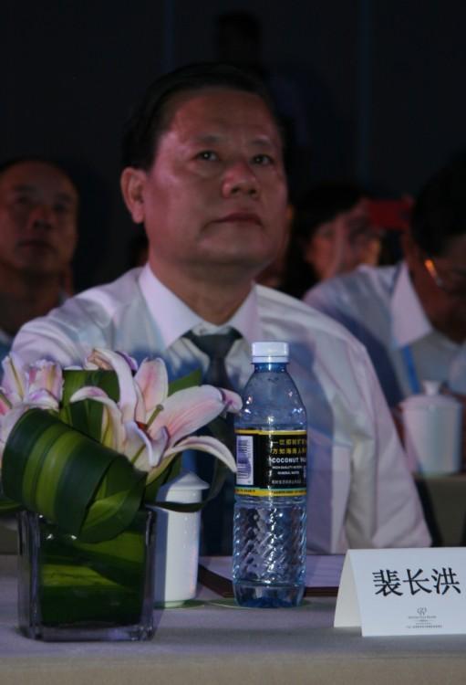 社科院经济研究所所长裴长洪