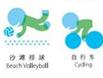 体育动作造型