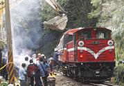 阿里山小火车翻车事故