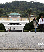台北故宫,即传统又现代