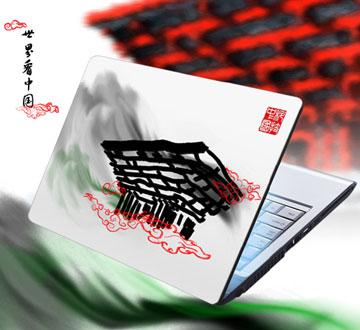 世界 科技 中国