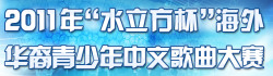 【北京市侨办网站相关专题链接】