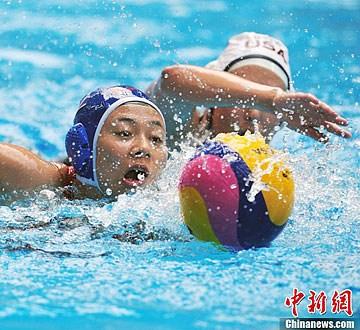 运女子水球金牌