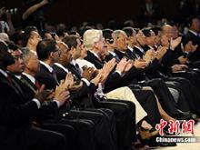第四届 2010.9.13-15 中国天津