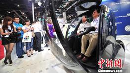 第七届国际节能与新能源汽车创新发展展览会