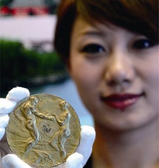 张裕获得的1915年旧金山巴拿马世博会金奖奖牌