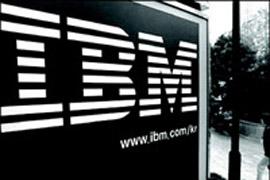 "IBM:巨人曾""背书"""