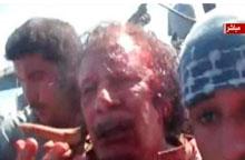 卡扎菲被捕照片公布