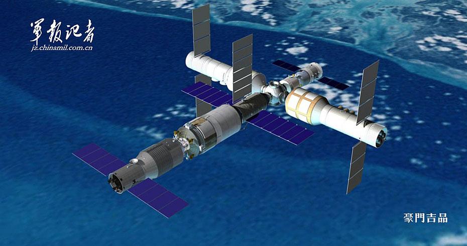 2020:中国空间站长啥样