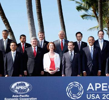 """APEC峰会与会领导人拍摄""""全家福"""""""
