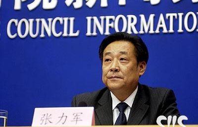 张力军:中国大气环境形势依然严峻