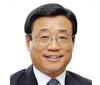 <p>韩国贸易协会</p>吴永镐