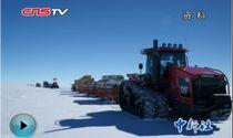 南极考察队将在昆仑站展开南极科考