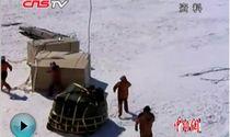 南极科考队将营救失事直升机