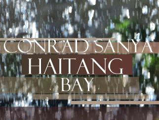 海棠湾康莱德酒店