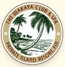瓦卡亚俱乐部