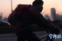 山西小伙严寒中骑单车400公里回家过年