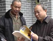 中新社编辑记者回访广西东兴基层联系点
