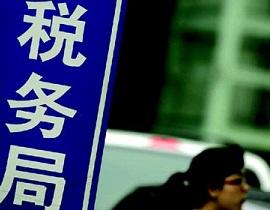 2010年宗庆后提议提高个调税起征点到5000元,并指出合理的一次分配的重要性,虽然个税起征点的调整是在第二年,但更印证了宗庆后的超前意识。