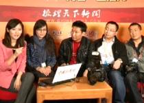 海外华文媒体眼中的两会