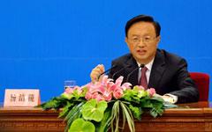 <b>回放:杨洁篪谈对外政策和对外关系</b>