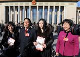两会触摸中国式民主脉息