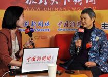 凌孜谈中华文化传承
