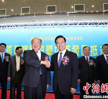 苏树林胡志强出席万名福建乡亲游台中首发团仪式