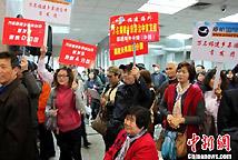 万名福建乡亲游台中 首发团抵达台中港