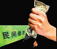 万亿民间资本走到阳光下 滋润经济发展