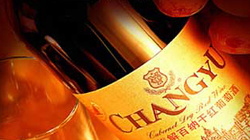 """作为世界第二大经济体,中国成为各国经济抢滩的战略高地。全球葡萄酒业此消彼长,正经历一场""""洗牌式""""……"""