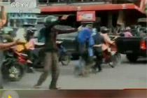 印尼亚齐省附近海域发生8.6级地震
