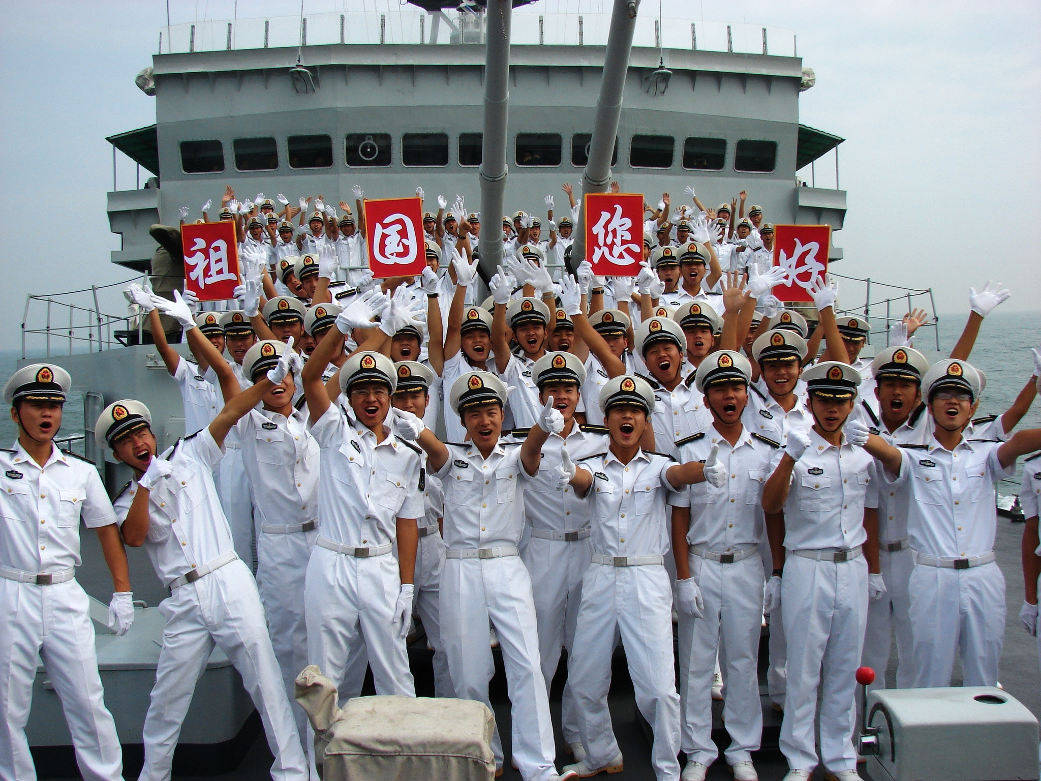 """2008年,海军""""郑和""""舰出访东南亚三国"""