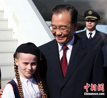 中国总理41年来首次访问冰岛