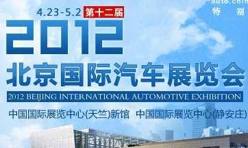 全球车企悉数参展显中国车市地位
