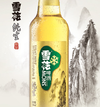 华润雪花:中国第一啤酒的百年探寻