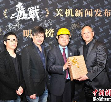 《毒战》关机发布会现场林宇与主创人员合影