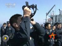 郑和舰环球航行中外学员远洋实习