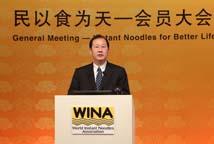 天津副市长任学峰致欢迎词