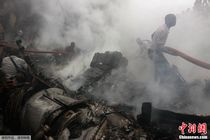 尼日利亚一客机在拉各斯机场附近坠毁