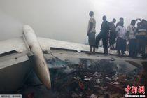 事故造成至少193人遇难