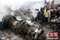 尼日利亚一架客机坠落居民区