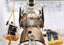 <b>1992年:中国载人航天工程正式立项</b>