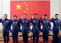 <b>1995年:选拔首批预备航天员</b>