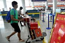 厦门特设专用通道欢迎台湾民众