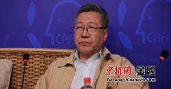 郑秉文:养老金融符合社保改革需要